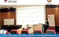 GAC and Qatar Chamber conduct training workshop on ATA Carnet