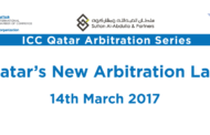 Qatar's New Arbitration Law