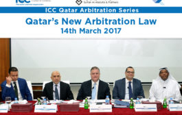 """ICC Qatar in association with Sultan Al Abdulla & Partners held panel discussion on """"Qatar's New Arbitration Law"""""""
