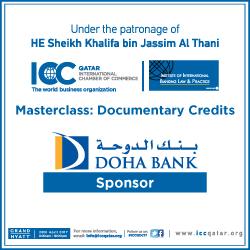 Doha Bank 1
